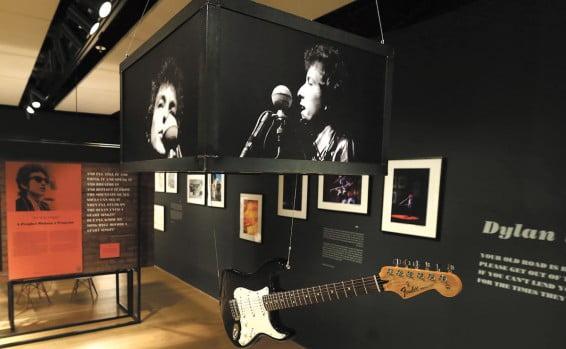 expo Bob Dylan au musée de la Diaspora