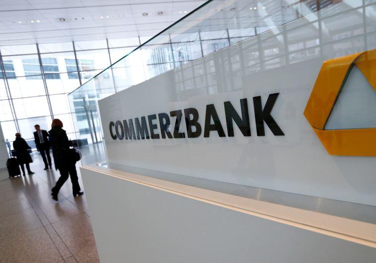 La Commerzbank a fermé un compte de boycott d'Israël en Allemagne, à Berlin