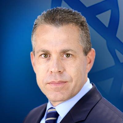 Guilad Erdan
