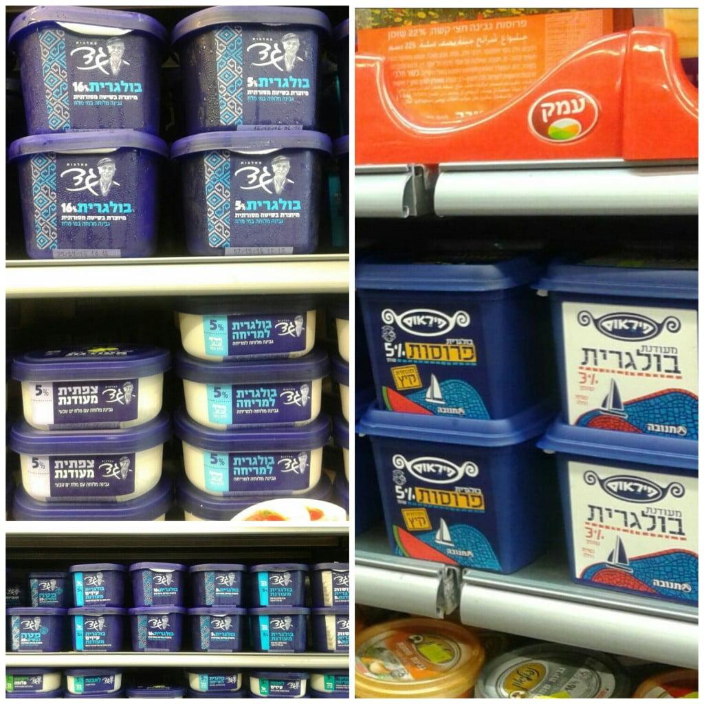 fromages israéliens :Les concurrents