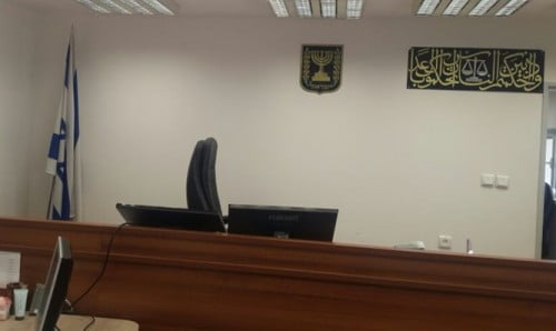 Le drapeau d'Israel dans un tribunal de la  charia