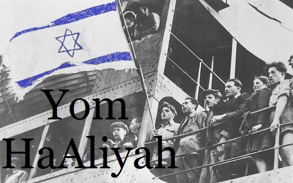 Une nouvelle fête en Israël: Yom Ha Aliyah