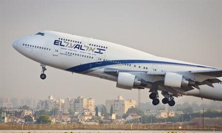 Israël veut faciliter le recrutement d'experts non israéliens dans le pays