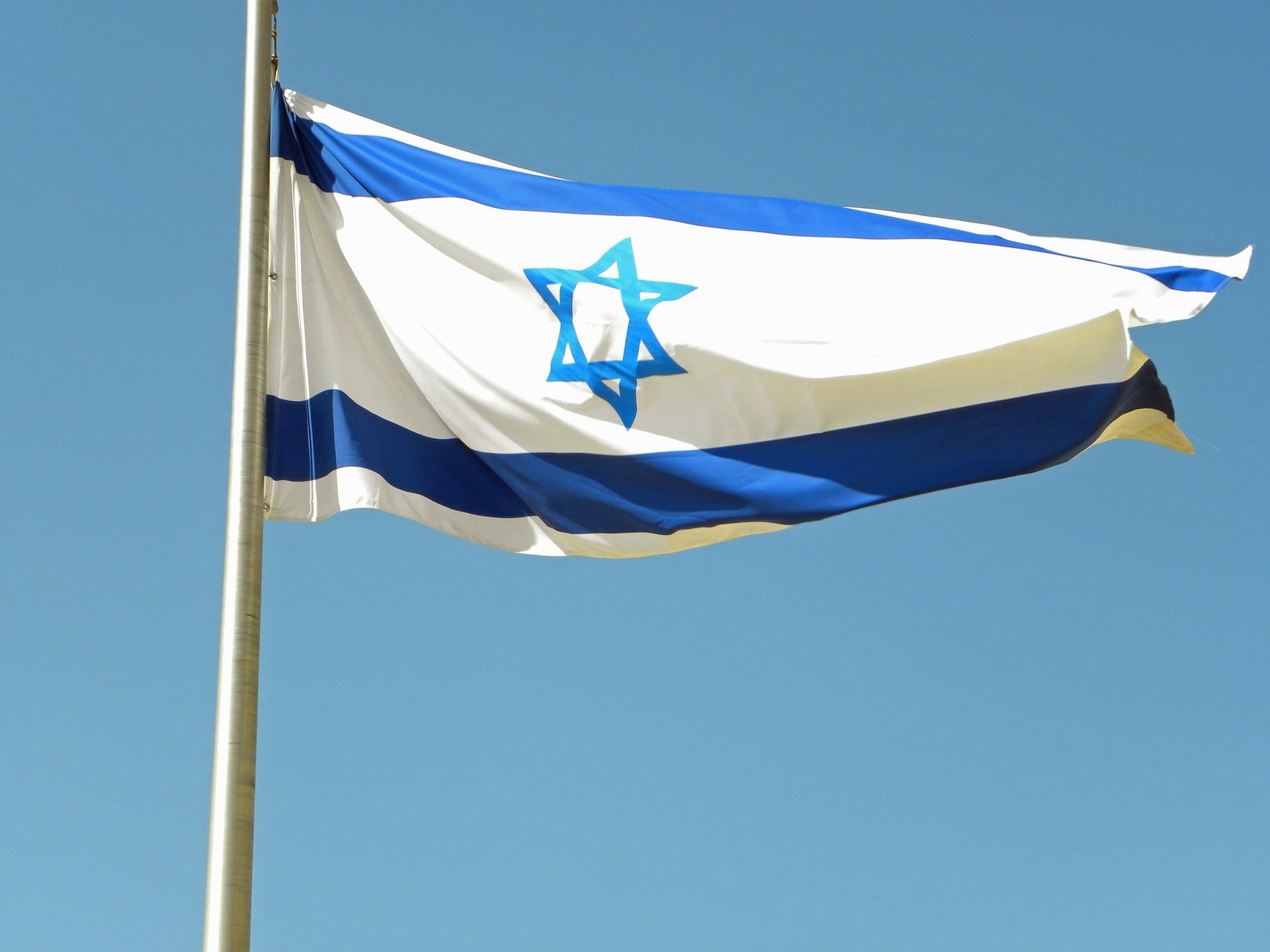 Facebook oublie le drapeau israélien