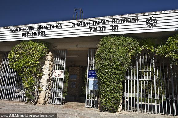 Le cimetière du Mont Herzl