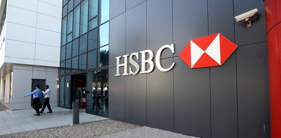 Quatre israéliens arrêtés dans l'affaire des comptes à la HSBC