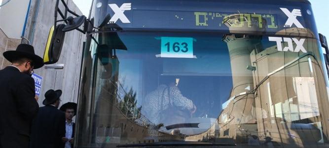 Israël: Un chauffeur de bus renvoyé pour insultes antireligieuses envers un passager