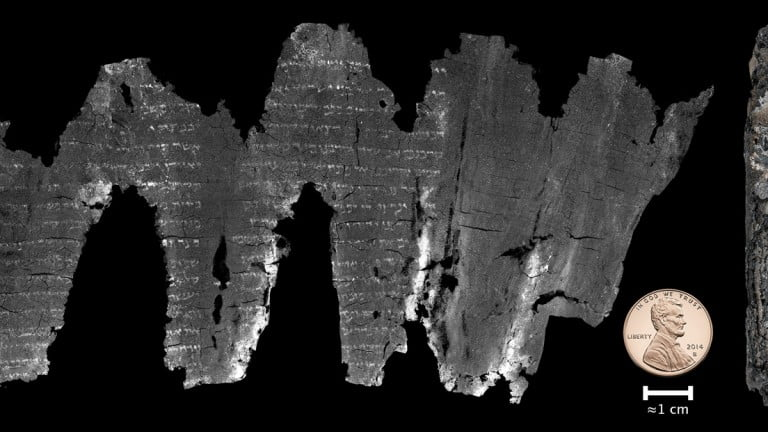 Un manuscrit de la Mer Mort de 1500 ans déroulé virtuellement
