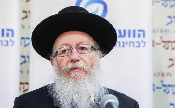 Le Ministre de la santé, Yaakov Litzman