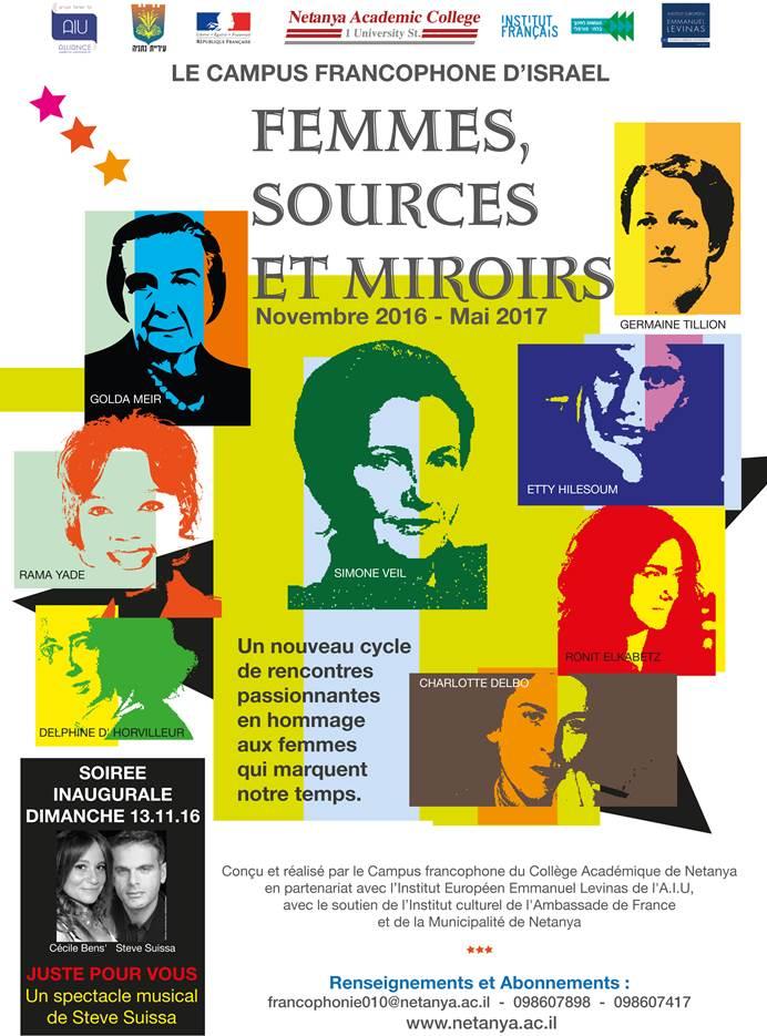 Le Campus Francophone de Netanya met les femmes à l'honneur