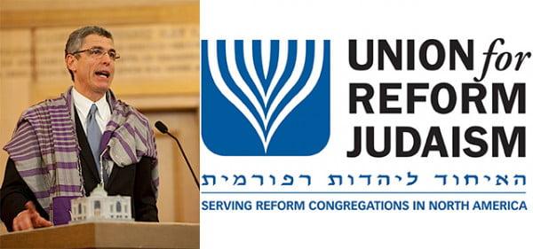 L'Union du judaïsme réformé