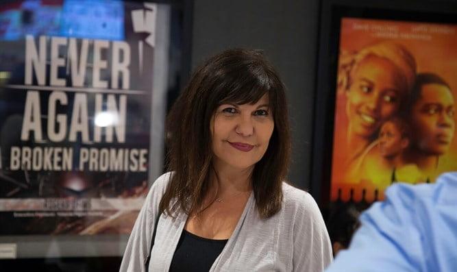 Une cinéaste israélienne montre le génocide au travers des yeux des victimes