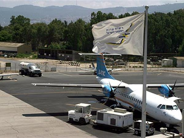 En Novembre, les Cohanim orthodoxes devront décoller de l'aéroport de Haifa