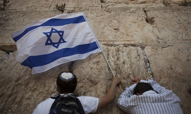 Nouveau vote aujourd'hui de la résolution de l'UNESCO sur Jérusalem