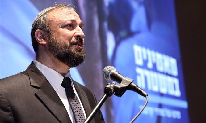 Nomination d'un nouveau Rabbin pour la police israélienne