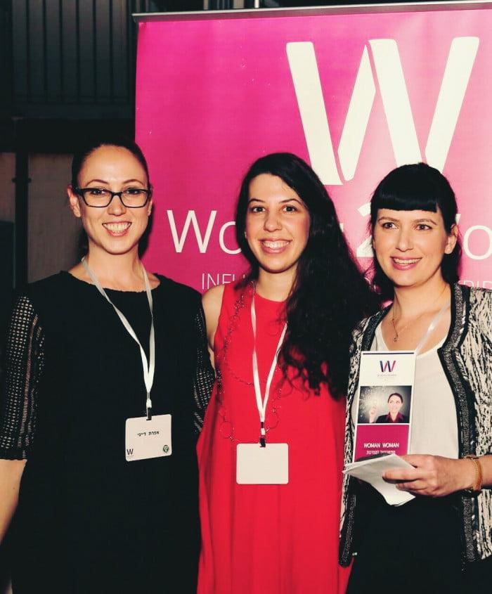 Les Wonder Women israéliennes qui poussent les femmes sur le chemin de la réussite