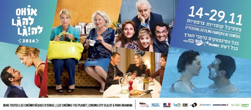 oh la la 2016 films français de comédie du 14 au 29 novembre 16