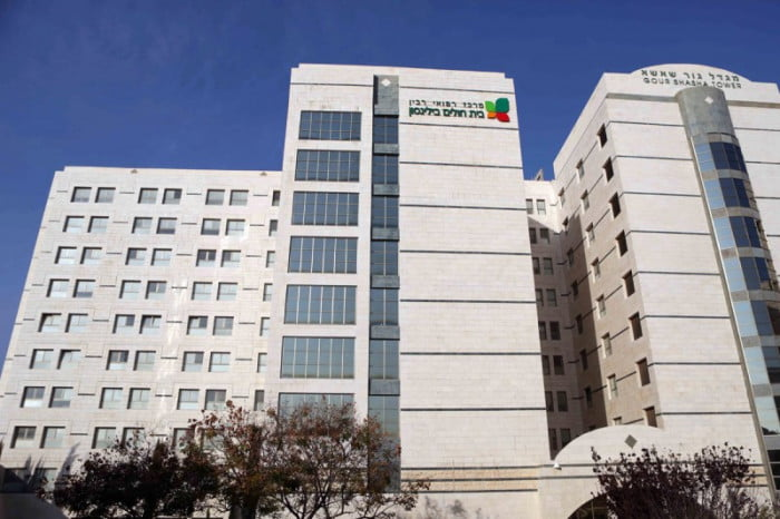 Israël: classement des meilleurs hôpitaux du pays