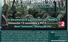 La vie après la mort dans le judaïsme sur France 2