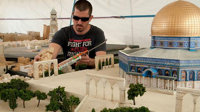 Une maquette géante de Jérusalem à New York