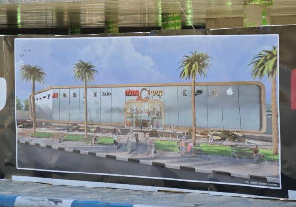 Le futur centre commercial