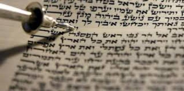 VAYICHLA'H  La rencontre entre Jacob et Esaü
