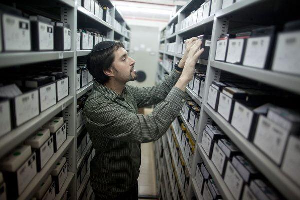 Les archives de Yad Vashem
