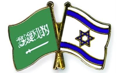 l'Arabie saoudite et l'Etat hébreu