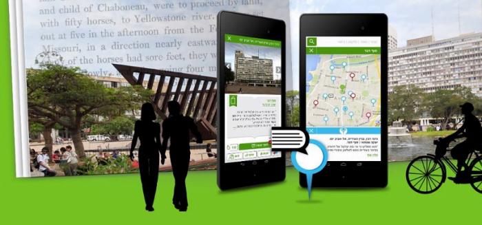 Israël: une application pour retrouver le plaisir de la lecture