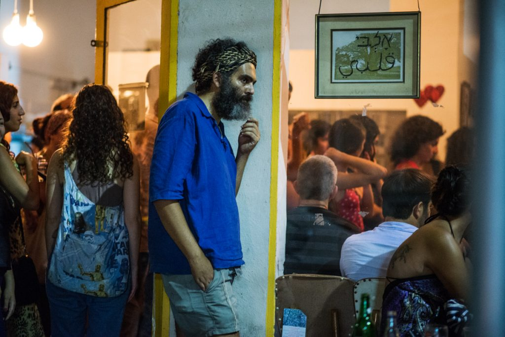Vivre à Tel-Aviv Nino Herman, « Café Albi »,