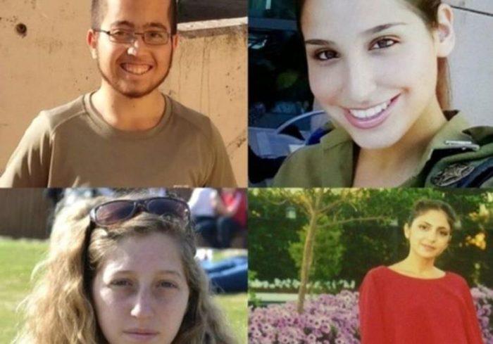 Israël: Les funérailles des soldats victimes de l'attentat auront lieu aujourd'hui