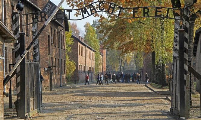 La liste des commandants et des gardes d'Auschwitz publiée en ligne