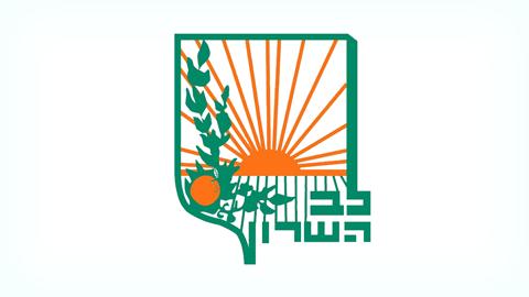 Le logo du conseil régional de Lev Hasharon