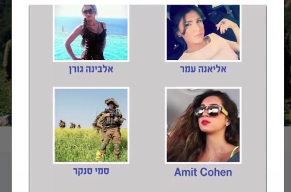 Des photos séduisantes pour attirer les soldats dans le piège