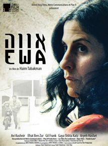 EWA film israèlien au festival le 22 mars