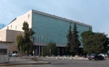 Israël: Binyanei Haouma dans le top 10 des meilleurs centres de conférences au monde