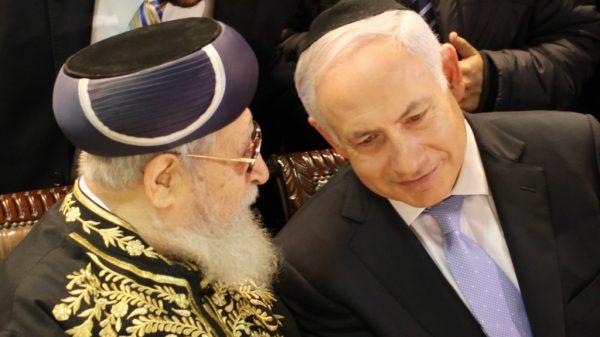 Rav Ovadia Yossef et Benjamin Netanyahu