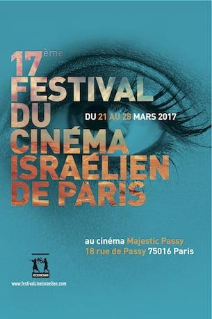 Festival du cinéma israèlien
