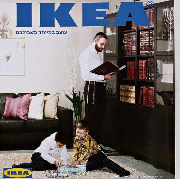 Israël: IKEA publie un nouveau catalogue pour les orthodoxes sans photos de femmes