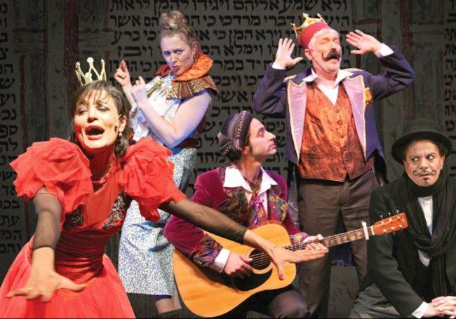 Israëlau son de la musique juive