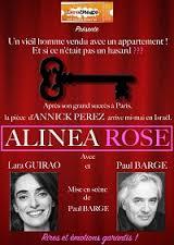 Alinéa Rose pièce de Annick Perez en Israël