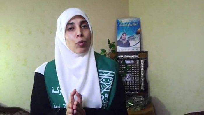 USA: première demande d'extradition pour une terroriste du Hamas