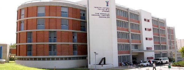 L'hôpital Brazilai