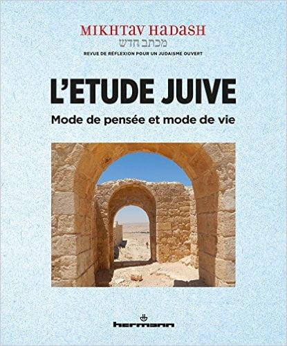 L'étude juive de Mikhtav Hadash