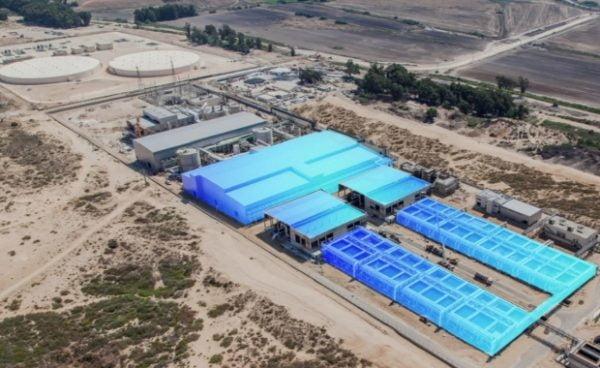 Station de traitement des eaux usées