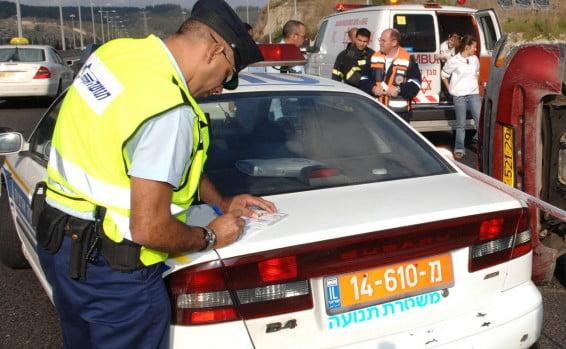 Israël: distribution de procès verbaux pour bonne conduite