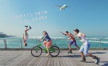 Israël: les touristes russes éduqués aux bonnes manières