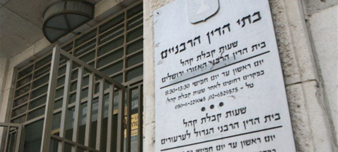 Israël: madame refuse le divorce religieux à madame