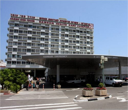 L'hôpital Rambam