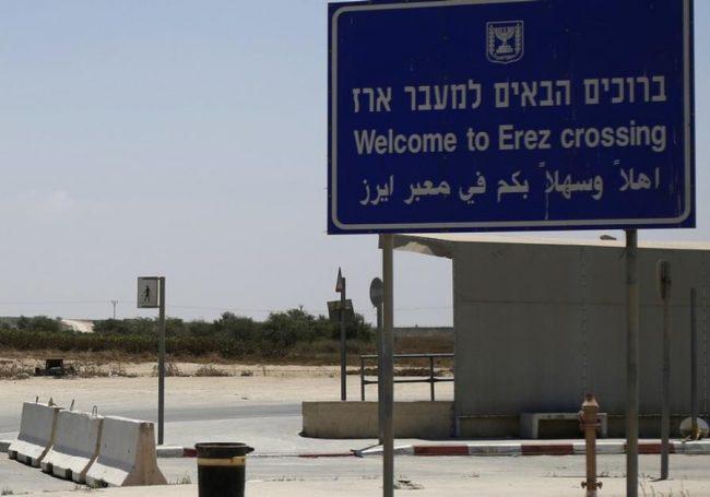 Israël: deux infirmières palestiniennes interceptées avec des explosifs